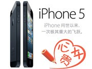 苹果 iPhone 5(64GB)