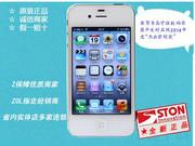 苹果 iPhone 4S(8GB)