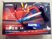 友立会声会影X4-US600 USB采集盒 AV采集卡 外接高清晰视频采集卡