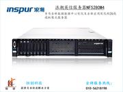 浪潮 英信NF5280M4(Xeon E5-2620 v3/8GB/300GB*3/24*HSB)