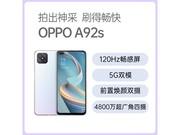 OPPO A92s(8GB/128GB/全网通/5G版)特惠价:1880元(拍下联系客服改价)