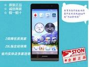 华为 Ascend P6(P6-C00/16GB/电信3G)
