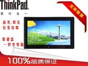 ThinkPad Tablet 2(36792EC)