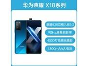 荣耀 X10(6GB/128GB/全网通/5G版)全新*国行;*联保一年;顺丰包邮到手价:1930元(拍下联系客服改价)