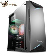 甲骨龙 AMD Ryzen7 2700 RTX2060 6GB独显 240GB固态硬盘 16GB DDR4