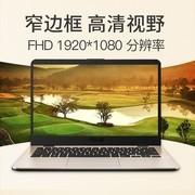 【新品上市】华硕 S4100VN8550(8GB/128GB+1TB/2G独显)14英寸笔记本