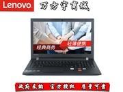 联想 昭阳E52-80-ISE(i7 6567U/8GB/256GB/2G独显)