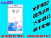 魅族 魅蓝E2(4GB RAM/全网通)
