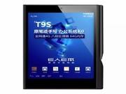 新品上市E人E本 T9S官网直销店赠送千元豪礼:13911049480