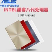 华硕 A580UR8250(i5 8250U/4GB/500GB/2G独显)15.6英寸影音笔记本