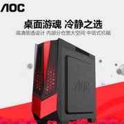 AOC AGV01/D 爱攻系列台式机机箱半侧透 电竞游戏机箱可装水冷