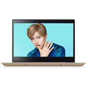 联想 小新潮7000 13.3英寸 窄边框超薄本 便携家用商务办公笔记本电脑I5-8250U-8G-512G-2G-W10