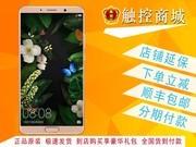 【抢购 ¥3666】【下单立减300,送豪华大礼包】华为 Mate 10(6GB RAM/全网通)主屏尺寸:5.9英寸 主屏分辨率:2560x1440像素