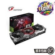 七彩虹(Colorful)iGame GeForce RTX 2080 Ti Advanced OC电竞  11G