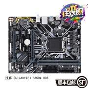 "技嘉(GIGABYTE)B360M HD3 ""吃鸡""游戏主板 (Intel B360/LGA 1151)"