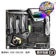 微星(MSI)MEG Z390 GODLIKE 超神板主板(Intel Z390/LGA 1151)