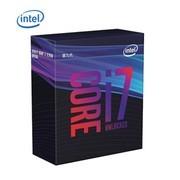 英特尔(Intel) i7-9700K 盒装CPU处理器盒装正品 三年质保9代处理器