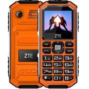 【包邮】中兴(ZTE)L618 老人手机 移动/联通2G三防版
