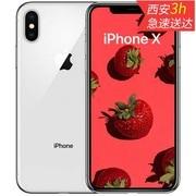 【新品国行】苹果 iPhone X(iPhone10)全面屏手机 全网通