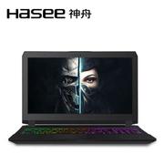 【顺丰包邮】神舟 战神Z8-SP7S1   15.6英寸游戏本 彩色背光键盘 GDDR5  I7-6700 16G 512G SSD GTX1070-8G