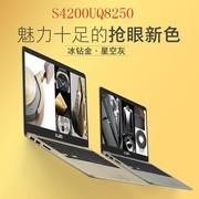 华硕 S4200UQ8250(4GB/128GB+500GB/2G独显)14英寸影音娱乐笔记本