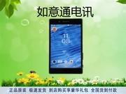 【下单立减200元】【送豪华大礼包】索尼 Xperia Z5(双4G)主屏尺寸:5.2英寸 主屏分辨率:1920x1080像素 顺丰包邮