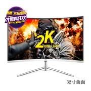 AOC 曲面显示器 CQ32V1 32英寸2K高清QHD新品中心曲率1700R