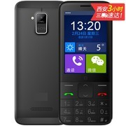 护宝(上海中兴)S158 移动4G 按键触摸智能老人手机 双卡双待