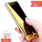 优乐酷V66 移动版 卡片手机 双面钢化玻璃镜面 金伯利 iPhone备用机