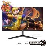 AOC C27B1H 27英寸1700R曲面HDMI接口1080P全高清 爱眼不闪屏显示器