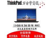 ThinkPad X390(20Q00039CD)13.3英寸轻薄笔记本电脑(i5-8265U 8G 256GSSD FHD 安全摄像头)顺丰包邮同城可送货上门