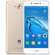 华为 畅享6S 3G+32G全网通智能手机 双卡双待畅享6s【顺丰速发】