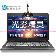惠普 Pavilion 15-BC216TX七代I5-7300-8G内存-1TB硬盘-1050独显