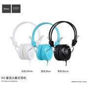 浩酷 W5曼诺头戴式耳机有线电脑手机游戏耳机3.5mm苹果安卓通用
