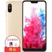 【顺丰包邮 送壳膜】小米 红米6 Pro  4GB运行 全网通版4G手机