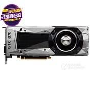 NVIDIA 英伟达GTX1070i公版 Xp专业图形GPU高端游戏显卡皇