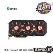 影驰(Galaxy)GeForce GTX 1070Ti GAMER 1607(1683)吃鸡显卡