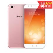 vivo X9(全网通)4GB+64G 移动联通电信4G手机 双卡双待