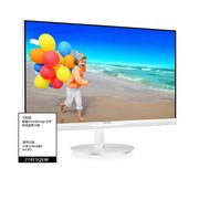 飞利浦 274E5QSW/9327英寸IPS广视角窄边框台式机液晶电脑显示器