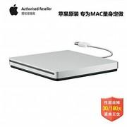 【apple授权专卖 免费包邮】苹果 USB SuperDrive外接光驱otmake 吸入式苹果USB外置DVD刻录机外接移动光驱 适用于苹果笔记本电脑