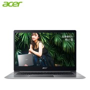 宏碁14英寸全金属轻薄笔记本电脑(i5-8250U 8G 256G 150 2G独显 IPS)