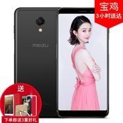 【顺丰包邮+壳膜支架】Meizu/魅族 魅蓝 S6 3GB RAM