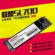 联想 SL700 M.2 2280(128GB)NGFF 128G M.2笔记本固态硬盘台式机