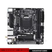 技嘉(GIGABYTE)Z370N WIFI 主板 (Intel Z370/LGA 1151)