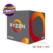 AMD Ryzen 3 1200 4核AM4接口 3.1GHz 盒装CPU