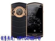 8848 新品M4(18K金版/全网通)新增指纹功能,火热预售中:13911049480