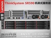 成都联想 ThinkSystem SR590服务器经销商促销热卖
