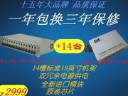 W-LINK FEC-RACK-14-220V  14槽机架式收发器网络监控SC接口双电源