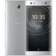 【顺丰包邮】索尼 Xperia XA2 Ultra H4233 骁龙630 4G+64G 双4G手机