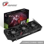 七彩虹(Colorful)iGame GeForce RTX 2060 Ultra 1680-1710MHz 6GD5